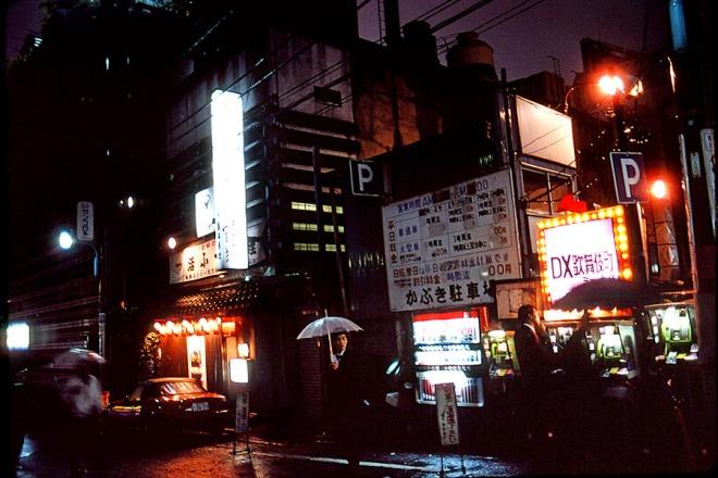 Tokyo a Rainy Evening